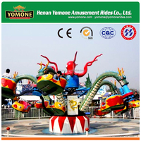 Family outdoor playground games amusement park octopus ride for sale
