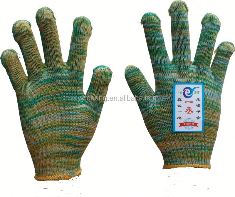 7/10 gauge white knitted cotton gloves manufacturer in china/work gloves sialkot