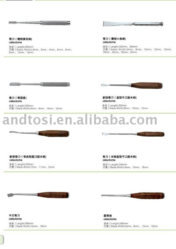 Osteotome, chisel, Gouge, orthopedic surgical instruments