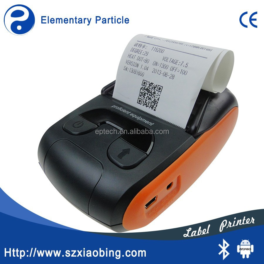 Bluetooth mobile thermal sticker printer