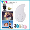 2015 V4.0 wireless Bluetooth Stereo sport Headphone mini v4.0 edr s530 bluetooth headset for iphone,for sansuang for huawei