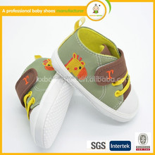 Horse Pattern High Quality Baby Sport Shoes