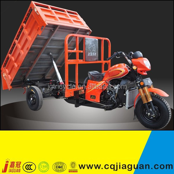 Foton Three Wheel Motorcycle