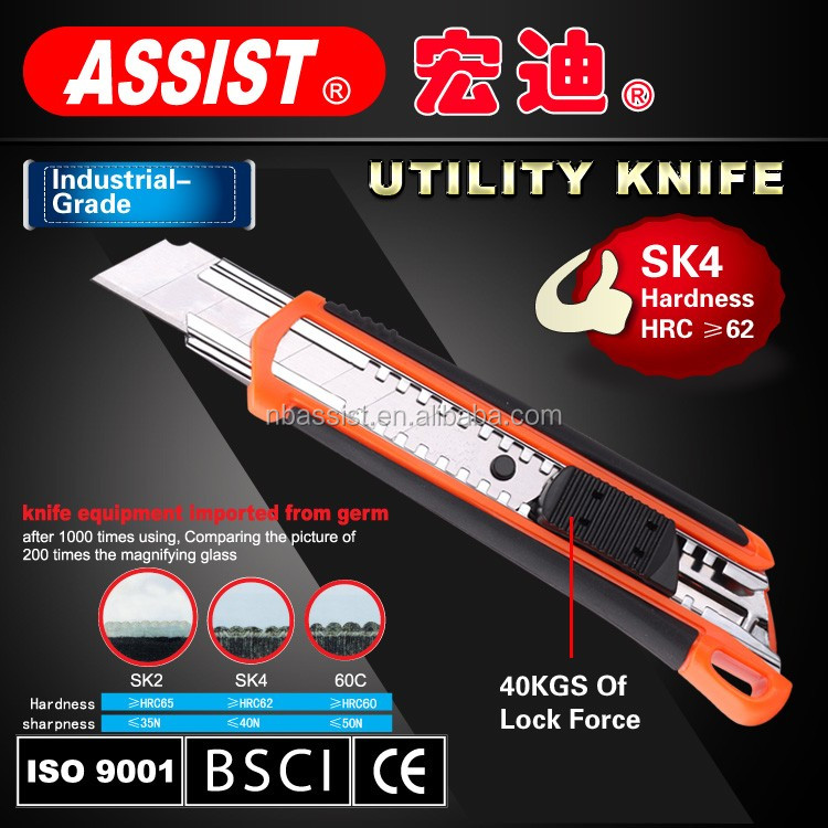 High quality utility knife with rubber handle blister card packing pocket knife cutting knife
