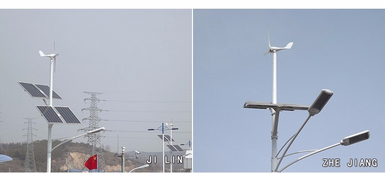 Hot sale 500w small wind turbine price