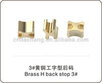 Brass H Bottom Stopper No.3 zipper garment accessories metal cord stopper