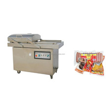 high quality household vacuum packing machine