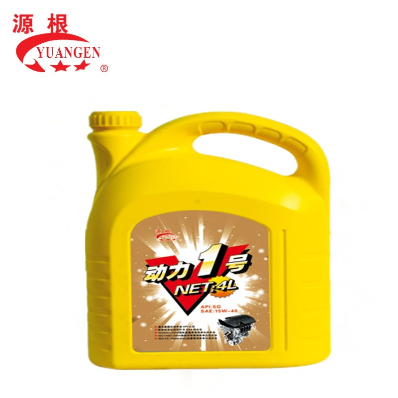 singapore diesel fuel additive base oil suppliers