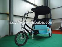 2 seats tricycle for passenger