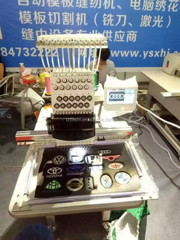 new single head flat embroidery machine for sale
