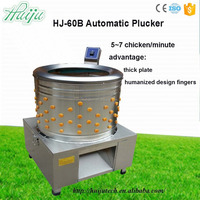 Top quality CE certificate Used Quail chicken pluckers For Sale Rubber Plucker Finger For Sale HJ-60B