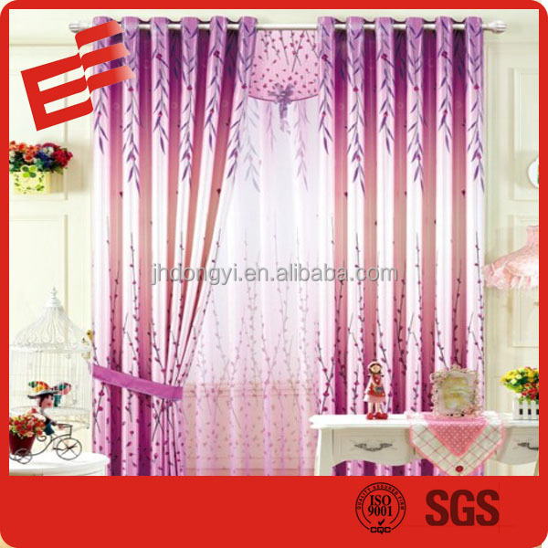 curtain reel