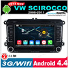 VWM-7698GDA support Google GPS online Navi VW audio system car