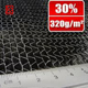 carbon fiber motorcycle exhaust fishing net parts polyurethane foam insulation