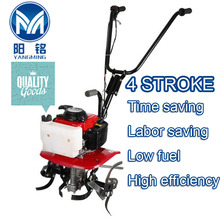 New 54cc Gasoline Mini Tiller/Agricultural Machines/farming tools rotary cultivator
