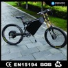 Enduro 5kw high power full suspension electric mountain bike frame