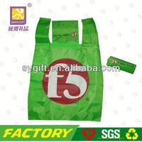 Printed lightweight strawberry polyester school bag