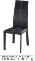 furniture alibaba china types of chairs pictures