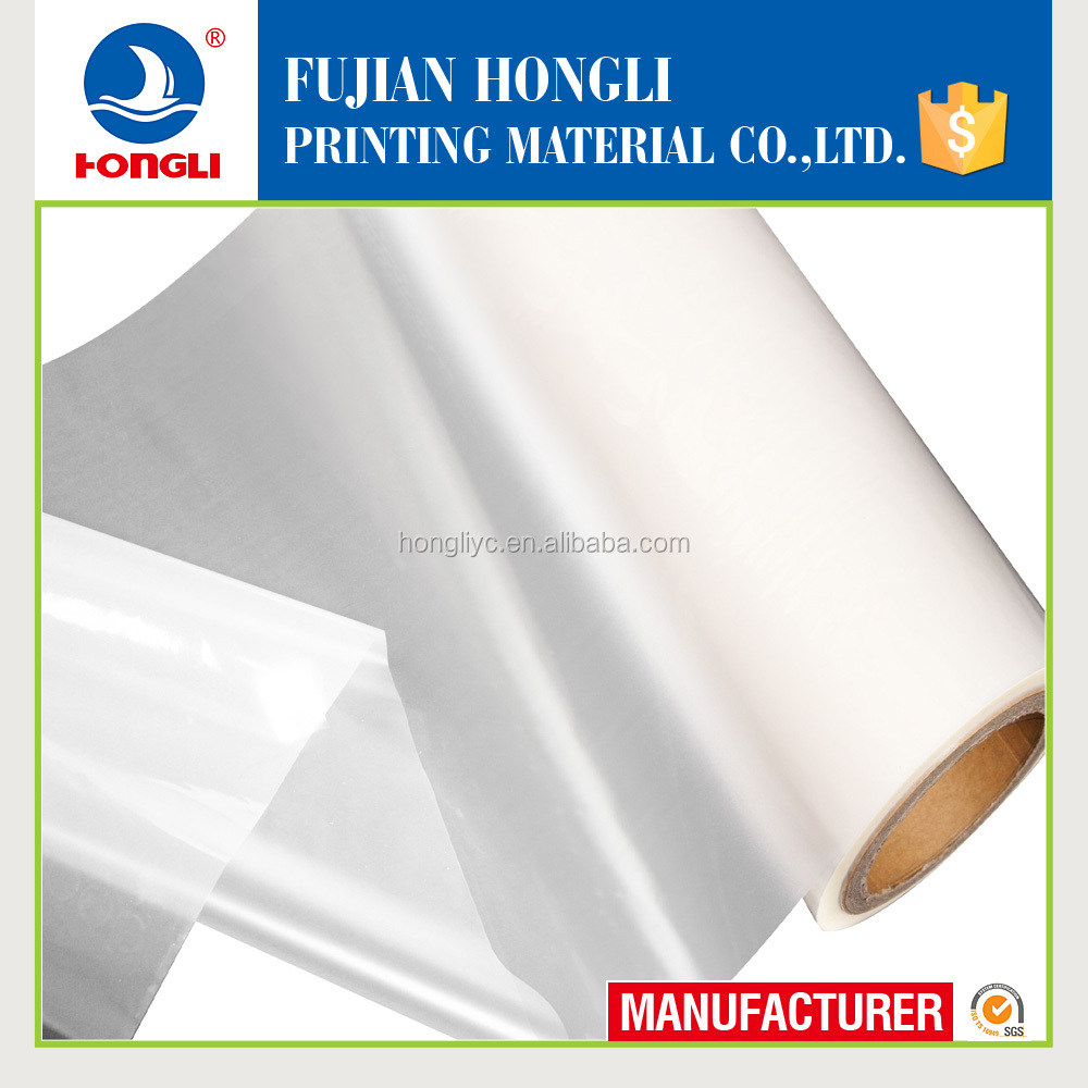 PET TRANSPARENT THERMAL LAMINATED ROLL