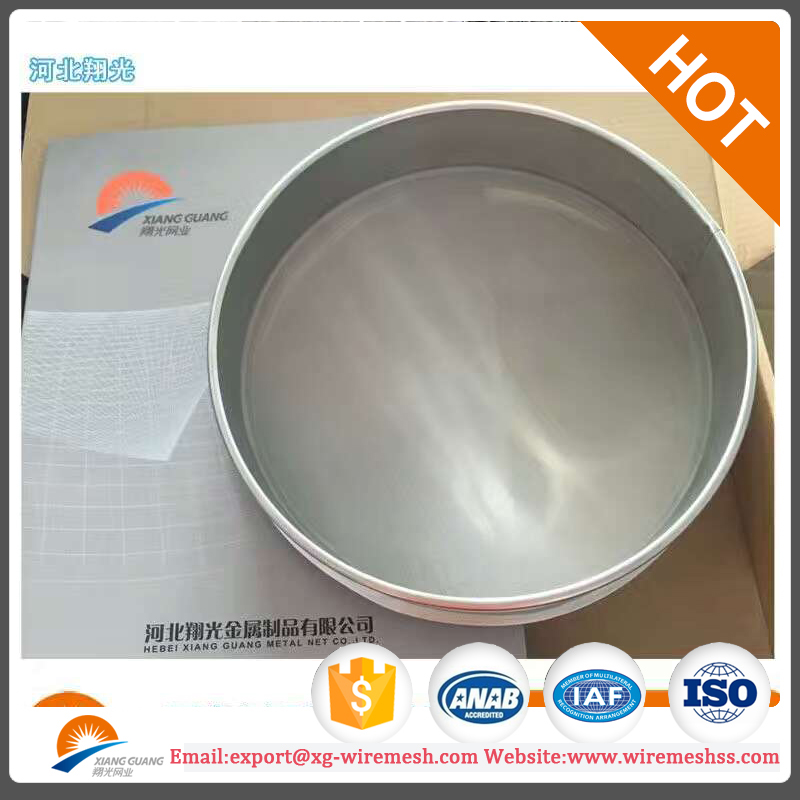 Factory 12 inch square hole round shape test sieves