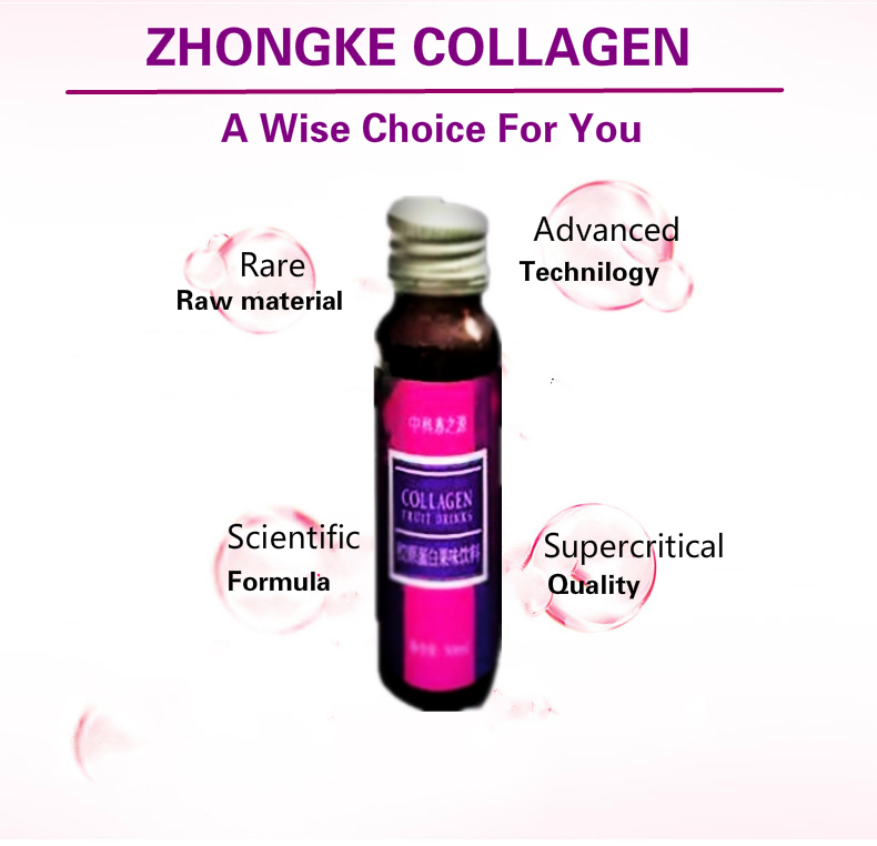 ZHONGKE health care food expert oversea good sale collagen oral liquid fruit drinks relieving joint pain increase synovia