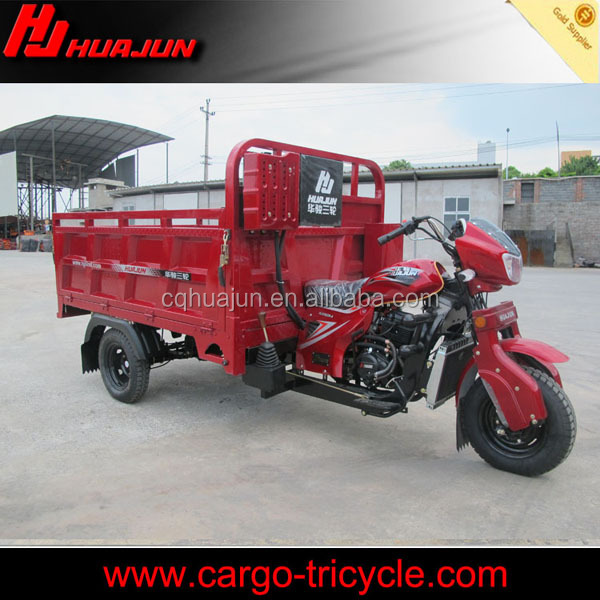 cargo trike motorcycle/small tricycle/new farm trailer prices