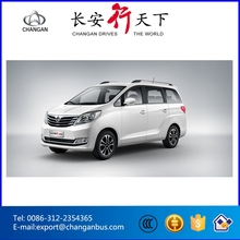 Changan brand new MPV--S50 passenger mini van with Mitsubishi engine