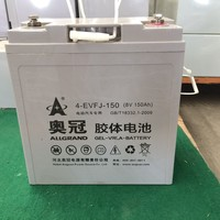lead acid car battery/electric vehicle battery packs 8v150ah