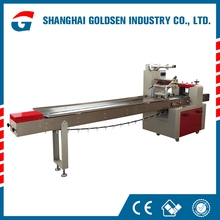 China manufacture mooncake biscuit packing machine,mooncake packing machine,flow wrapping machine for food
