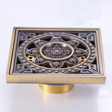 Antique Brass Art Carved Floor Drain Cover Bathroom Shower <strong>Waste</strong> Drainer