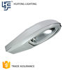 Factory directly Professional Made 250w Outdoor Toughened Glass hps street light with Clear aluminum