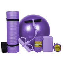 Complete 5 piece yoga starter kit includes ultra think NBR yoga mat ,block, towel, ball with pump,stretch expander ,