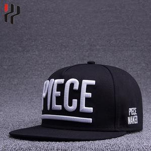 820d9600fbe China high quality 5 panel snapback hat wholesale 🇨🇳 - Alibaba