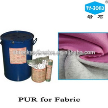 Non-toxic hot melt PUR polyurethane reactive adhesive glue for fabric lamination