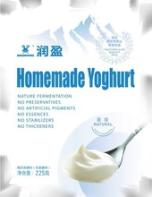 Plain probiotic yoghurt/yogurt powder