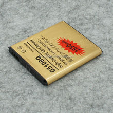 2850mAh gold battery for Samsung Core Max G5108Q battery batteries