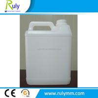 1gallon 5 gallon plastic PP container