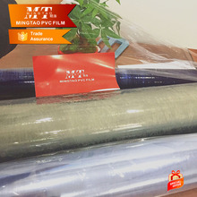 Clear transparent plastic soft (35 phr) mattress pvc film agricultural