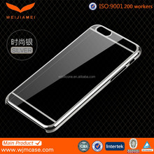 Ultra-Thin Glossy Luminous Glow Bumper Hard PC Case for iPhone 6 64G