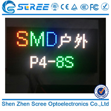 SCREE SMD2727 P4 super bright waterproof rental LED Display outdoor