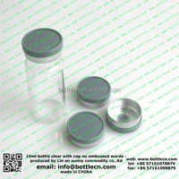 10cc tubular glass vials with logo for injections antibiotics