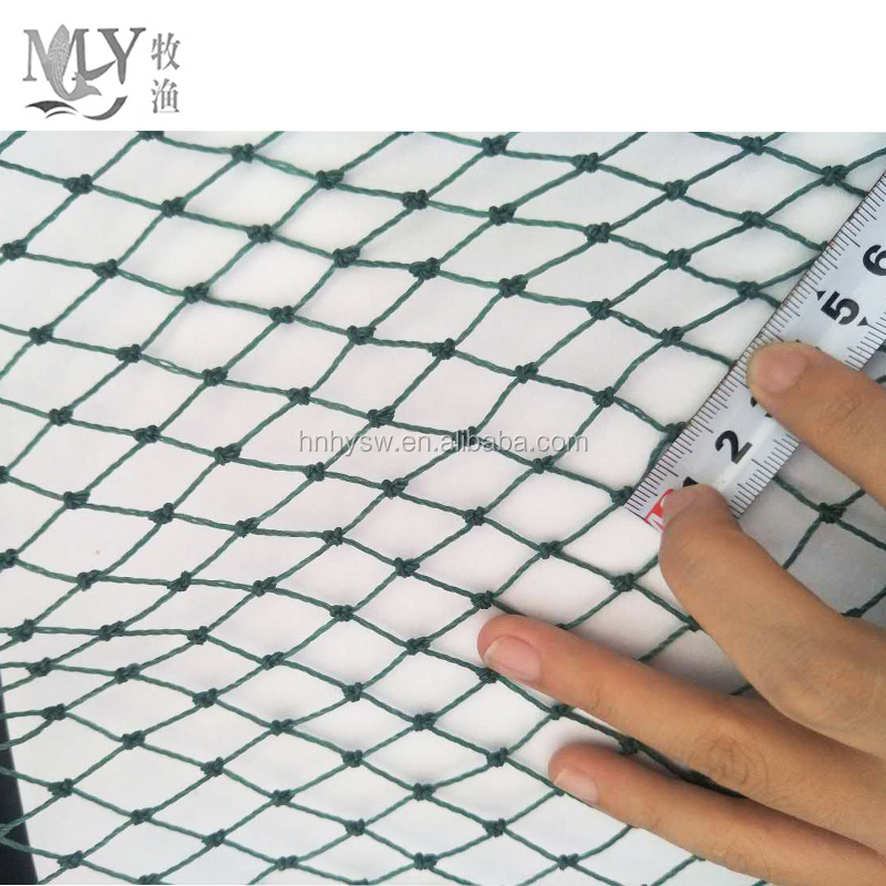 Factory price Green Colour Nylon / PE Polyester Multifilament Fishing Net
