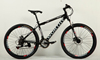 Cheap 26'' aluminum alloy mtb bike/mountain bike racing