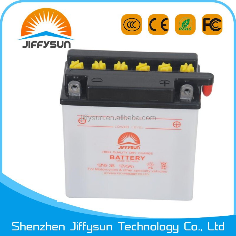 12v rechargeable motorcycle battery