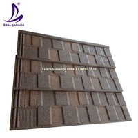 Galvanized Stone Coated Steel Roof Tile Dacras roofing Tile Price