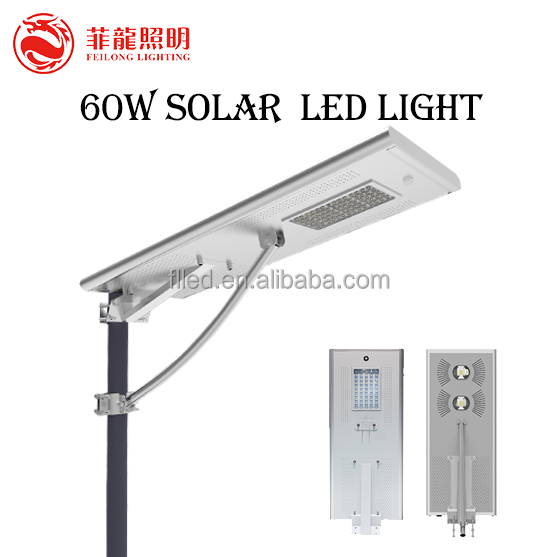 60W Outdoor high lumen ip65 integrated all in one led solar streetlight