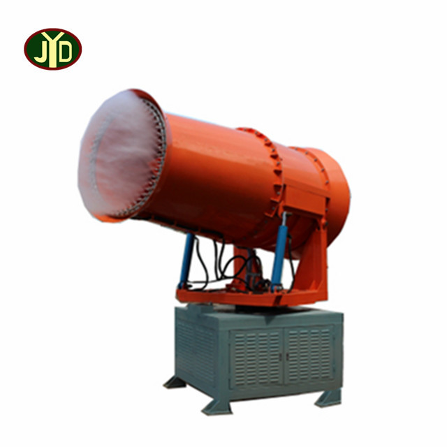 High efficiency agriculture water mist cannon/fog cannon sprayer for dust control