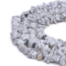 Nice Howlite Chips Beads 7~8mm 34 Inches per strand For Jewelery Making