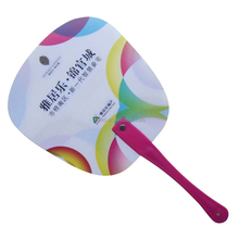 plastic advertising promotional plastic hand fan with custom printed folding promotion fan