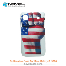 Fashion 3D Sublimation Phone Cover Case for Samsung Galaxy S i9000